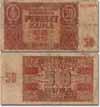 50 kuna 26.05.1941.